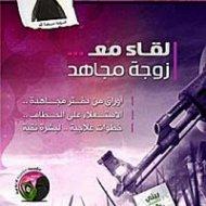Terroristas da Al-Qaeda Lançam Revista Feminina